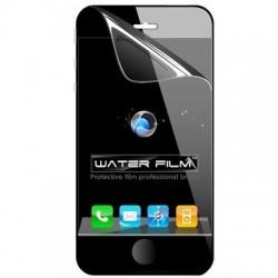 Top kvalitet LCD Skærmbeskyttelse til iPhone 5/5S -ScreenGUARD
