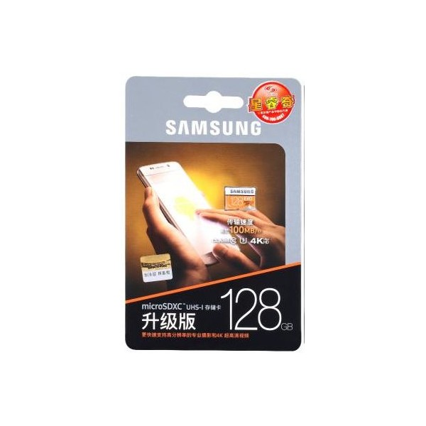 SAMSUNG microSDHC Hukomelseskort 128GB