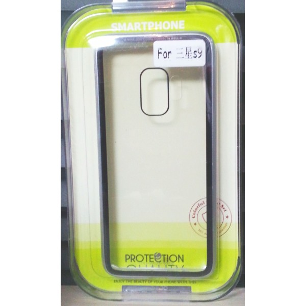 Samsung Galaxy S9 Protect Cover