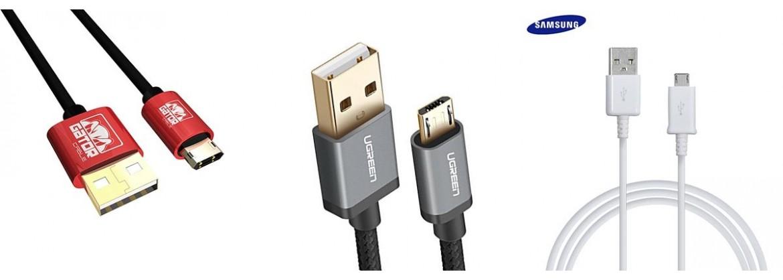 MICRO USB